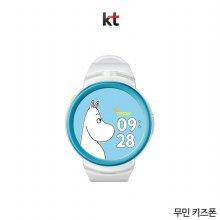 [KT]무민 키즈폰[블루][KM-W300K]