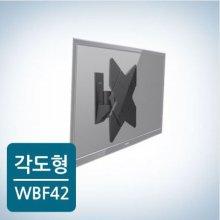 WBF-42 벽걸이 브라켓(각도형) 23~42형