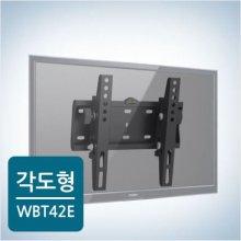 WBT-42E 벽걸이 브라켓(각도형) 23~42