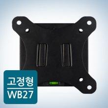 카멜마운트 고정형 벽걸이 모니터 거치대/브라켓[블랙][WB-27][33~68cm 거치용]