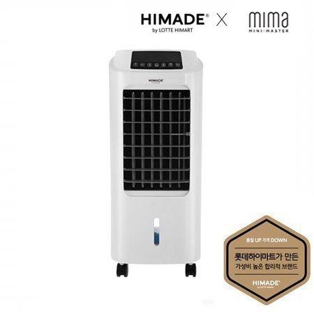 [미마X하이메이드] 6L 리모컨형 냉풍기 HM-KFC816A [타이머 7시간 / 소비전력 65W]