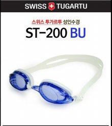 [수경]성인 보급형 수경(ST-200)블루