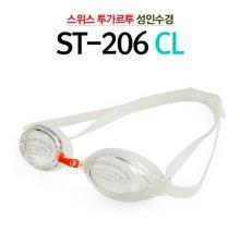 [수경]성인수경/ 물안경(ST-206)클리어