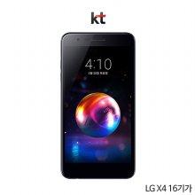 [KT]LG X4[블랙][LM-X410K][선택약정/공시지원금 선택][완납가능]