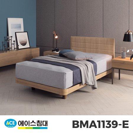 BMA 1139-E CA등급/SS(슈퍼싱글사이즈) _월넛