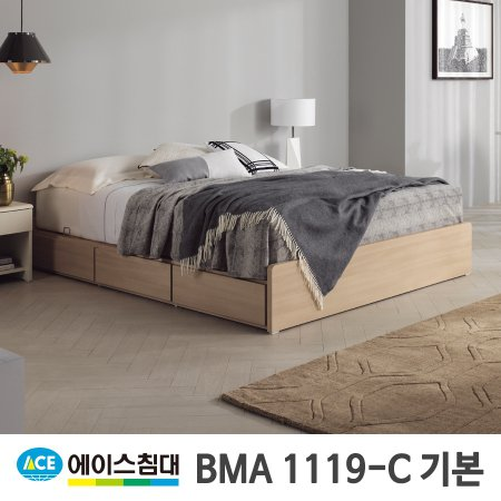 BMA 1119-C 기본 CA등급/LQ(퀸사이즈) _월넛