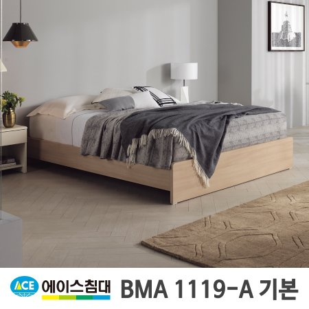 BMA 1119-A 기본 HT-L등급/LQ(퀸사이즈) _내츄럴체리