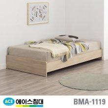 BMA 1119-A 기본 CA2등급/SS(슈퍼싱글사이즈)