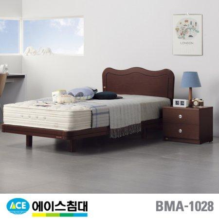 BMA 1028-E CA등급/DS(싱글사이즈)월넛