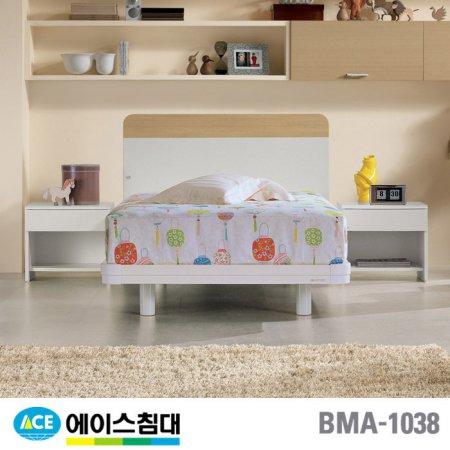 BMA 1038-E CA등급/SS(슈퍼싱글사이즈) _아이보리+월넛
