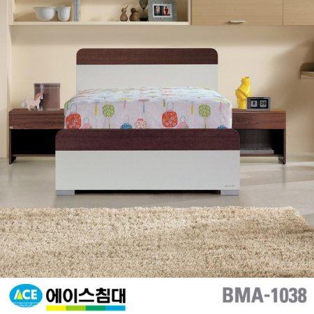 BMA 1038-A CA등급/SS(슈퍼싱글사이즈) _아이보리+월넛
