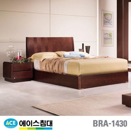 BRA 1430-T CA등급/LQ(퀸사이즈) _월넛