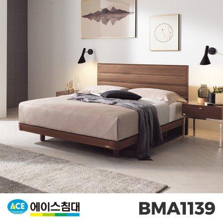 BMA 1139-E CA등급/LQ(퀸사이즈) _월넛