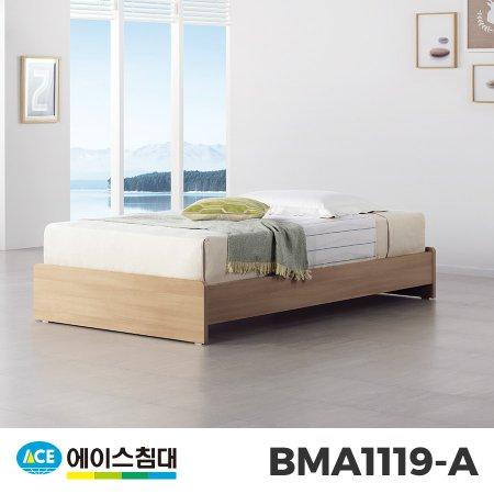 BMA 1119-A 기본 CA등급/SS(슈퍼싱글사이즈)
