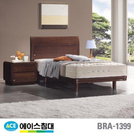 BRA 1399-E CA등급/SS(슈퍼싱글사이즈)