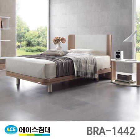 BRA 1442-E CA등급/SS(슈퍼싱글사이즈) _월넛