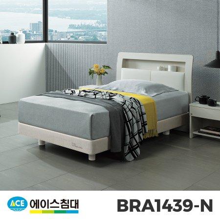 BRA 1439-N CA등급/SS(슈퍼싱글사이즈) _화이트