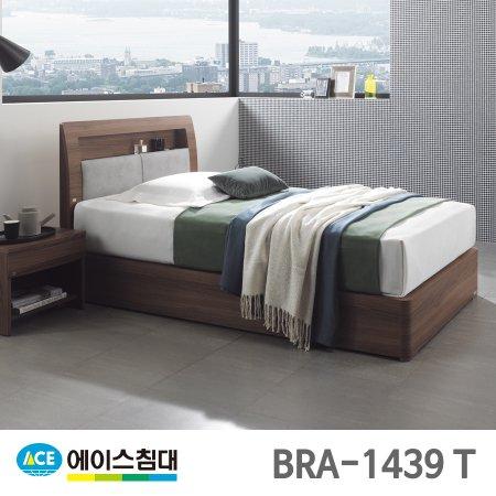 BRA 1439-T CA등급/SS(슈퍼싱글사이즈) _화이트