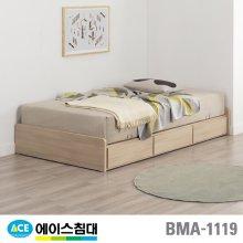 BMA 1119-C 기본 CA2등급/SS(슈퍼싱글사이즈)
