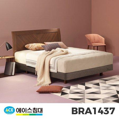 BRA 1437-N CA등급/LQ(퀸사이즈) _월넛내추럴