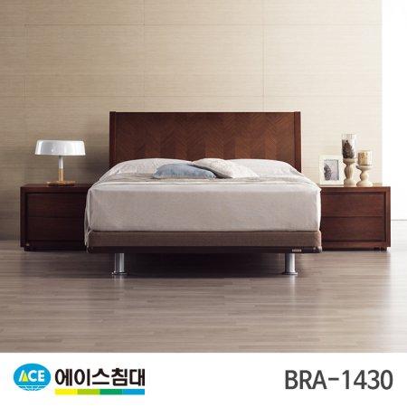 BRA 1430-N CA등급/LQ(퀸사이즈) _월넛