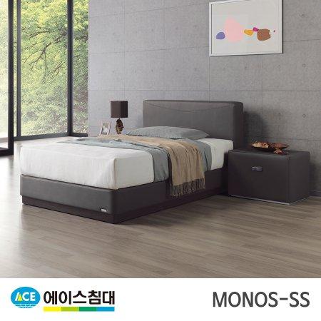 MONOS HT-L등급/SS(슈퍼싱글사이즈) _그레이화이트