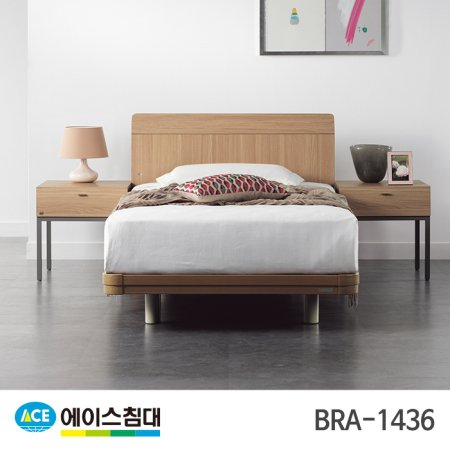 BRA 1436-E HT-L등급/SS(슈퍼싱글사이즈) _월넛