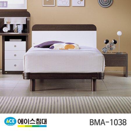 BMA 1038-E HT-L등급/SS(슈퍼싱글사이즈) _아이보리+월넛
