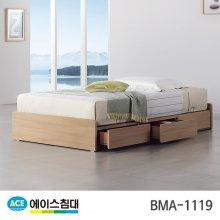 BMA 1119-C 기본 AT등급/SS(슈퍼싱글사이즈) _내추럴체리