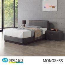 MONOS CA등급/SS(슈퍼싱글사이즈) _네로그레이