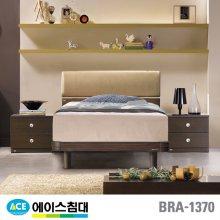 BRA 1370-E CA등급/SS(슈퍼싱글사이즈) _진오크