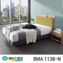 BMA 1138-N HT-L등급/SS(슈퍼싱글사이즈) _올리브그린