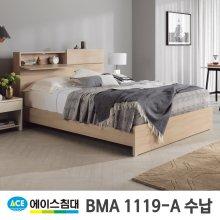 BMA 1119-A 수납 CA등급/LQ(퀸사이즈) _내츄럴체리