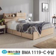 BMA 1119-C 수납 CA등급/LQ(퀸사이즈)