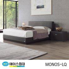 MONOS CA등급/LQ(퀸사이즈) _네로그레이