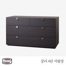 살리 4단 서랍장 _에보니