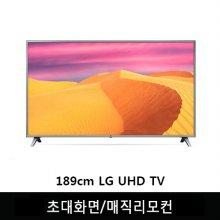 *4월초 순차배송* 189cm UHD TV 75UK7400KNA (스탠드형) [초대화면/매직리모컨/HDR 지원/스마트 사운드]