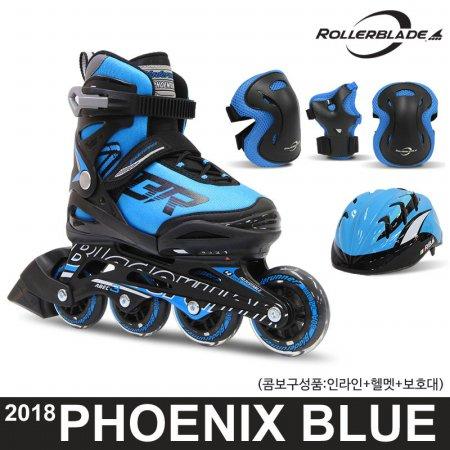 롤러블레이드 2018년 피닉스 블루 콤보/헬멧+보호대 _18년 피닉스 블루 콤보세트_M_205-220mm