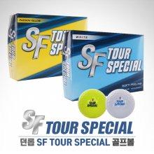[2018년]던롭 SF TOUR SPECIAL 2피스 골프볼(12알) 화이트