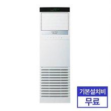 스탠드 인버터 냉난방기 AXQ25VK2D (냉방:81.8㎡/난방:53.5㎡) [기본설치비 무료]