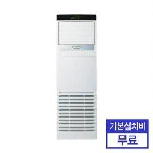 스탠드 인버터 냉난방기 AXQ30VK2DX (냉방:100㎡/난방:79㎡) [기본설치비 무료]