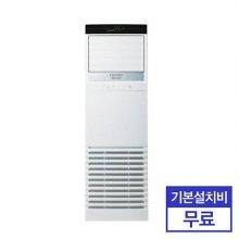 스탠드 인버터 냉난방기 AXQ40VK3DX (냉방:131.8㎡/난방:95.8㎡) [기본설치비 무료]