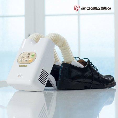 신발건조기 KSD-C1
