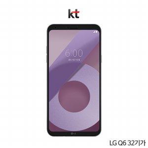 [KT]LG Q6 32기가[LGM-X600K][선택약정/공시지원금 선택][완납가능]