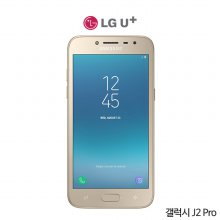 [LGU+]갤럭시J2 Pro[골드][SM-J250L][선택약정/공시지원금 선택][완납가능]