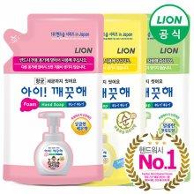 (무료배송)아이깨끗해 핸드워시 대용량 450ml 리필 3개 리필 (레몬)
