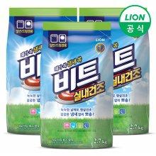 (무료배송)비트 실내건조 가루세제 2.7kg 파우치 3개/세탁세제