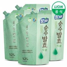 (무료배송)참그린 주방세제 순수발효 식물 1.2L 리필 4개