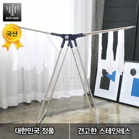 (무료배송)아이언맨 스텐 빨래건조대 소