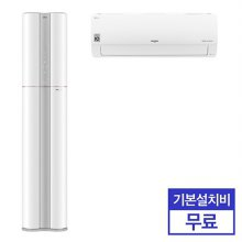 2in1 에어컨 FQ17S8DWB2 (56.9㎡+22.8㎡)